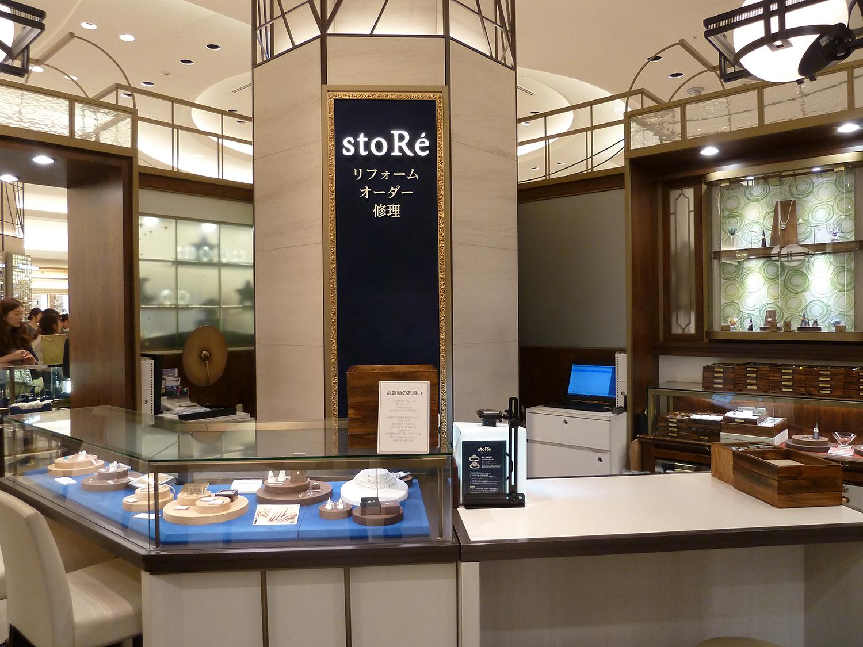 stoRe shop image