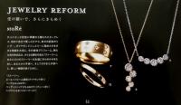 accessories2